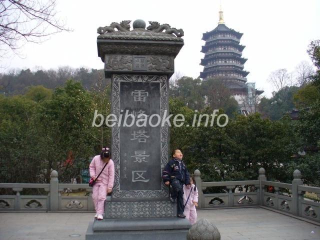 hangzhou07