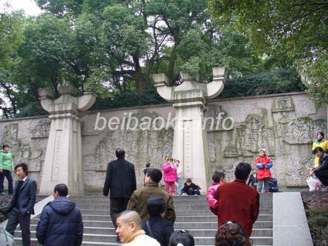 hangzhou08