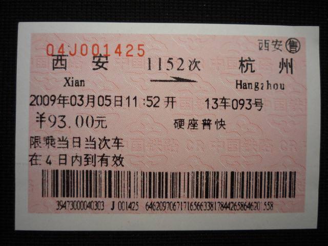 jiangnan_001