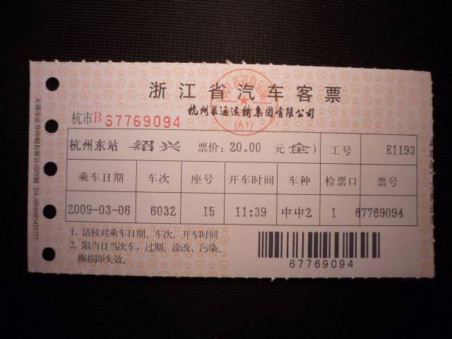 jiangnan_006