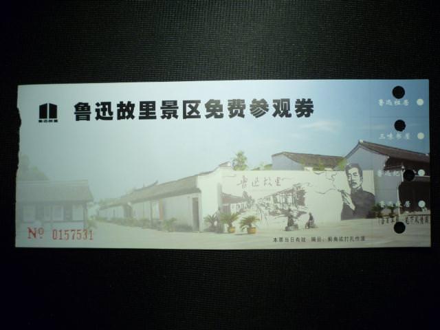 jiangnan_010