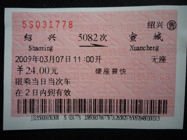 jiangnan_028