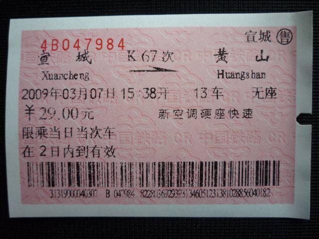 jiangnan_031