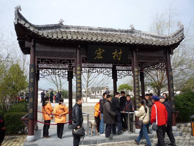 jiangnan_046
