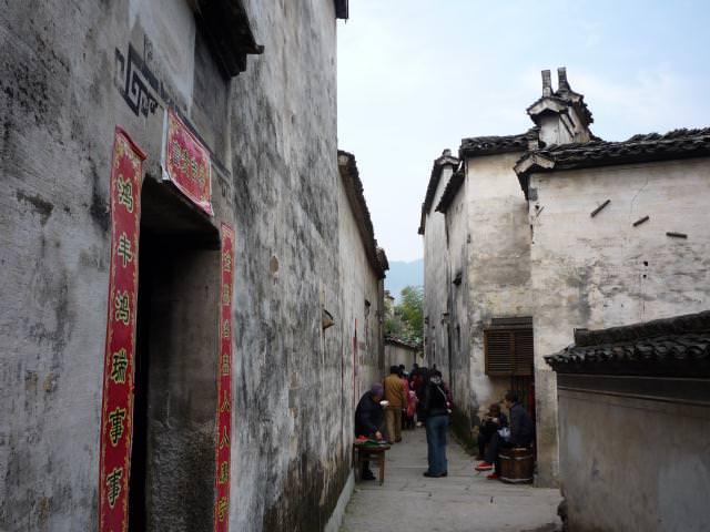 jiangnan_058