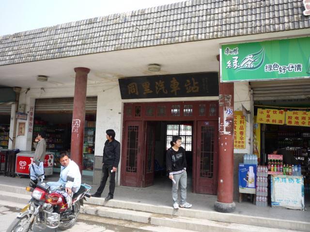 jiangnan_178