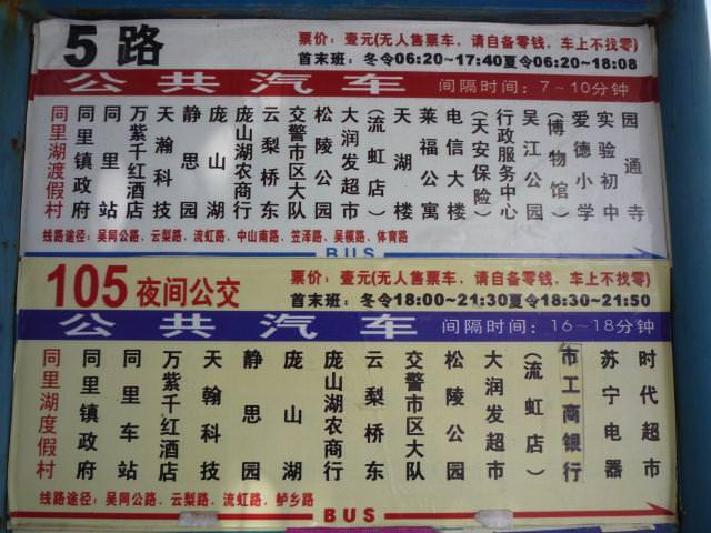 jiangnan_181