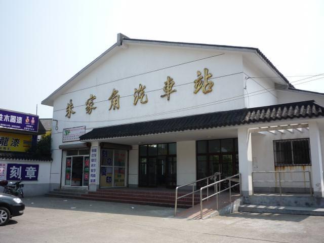jiangnan_262