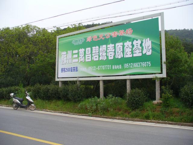 jiangsu_032