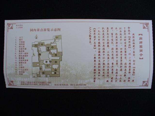 jiangsu_038