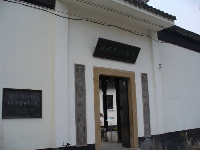jiangsu_041