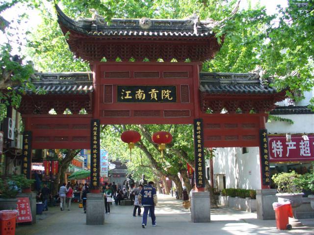 jiangsu_057