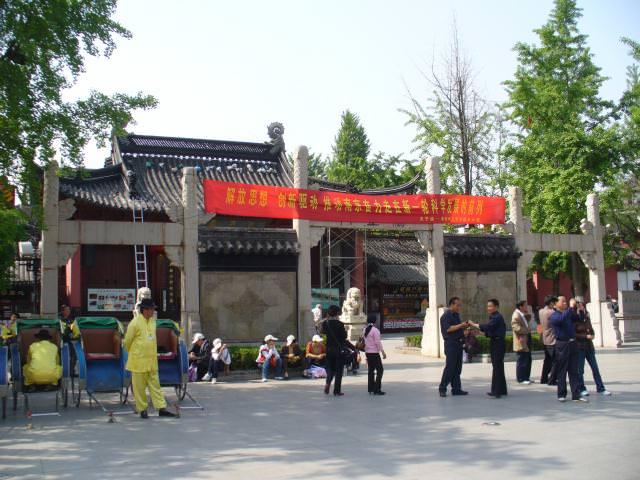 jiangsu_059