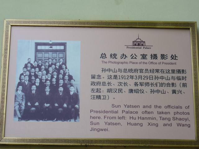 jiangsu_095