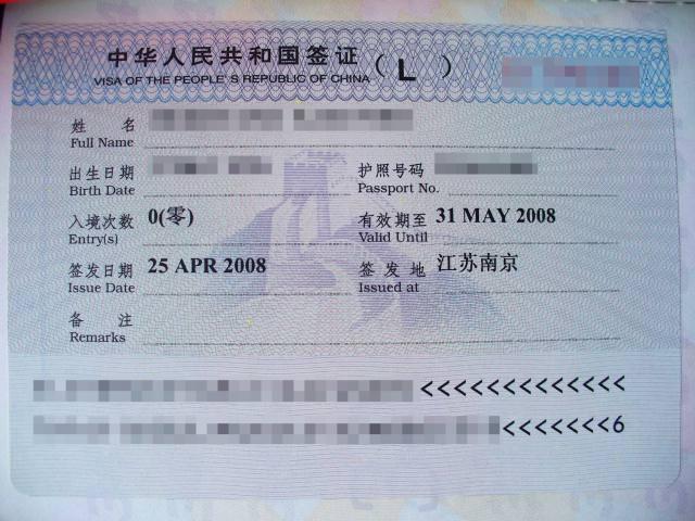 jiangsu_149