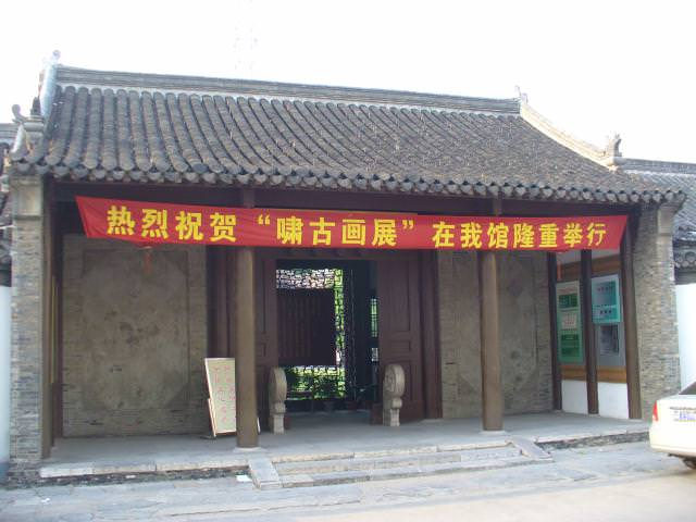 jiangsu_162