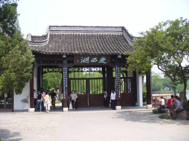 jiangsu_169