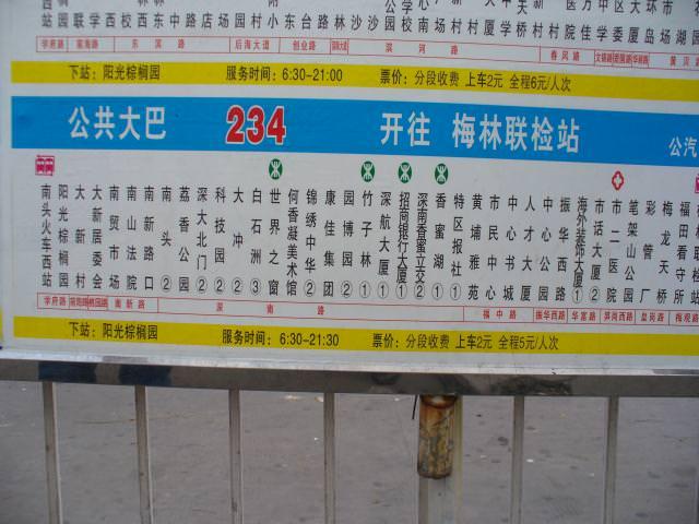 jiangxi_003