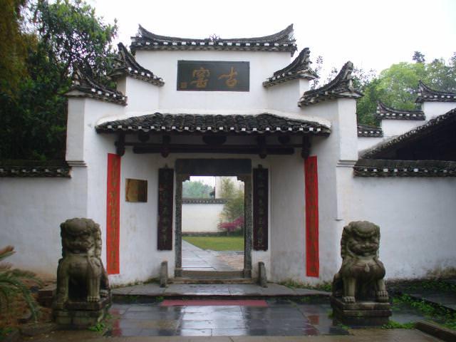 jiangxi_025