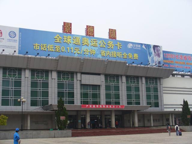 jiangxi_026