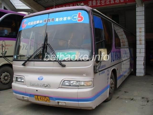 kakou_bus02