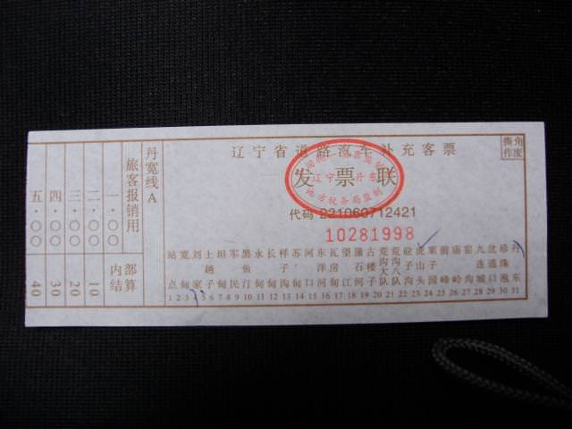 liaoning_053