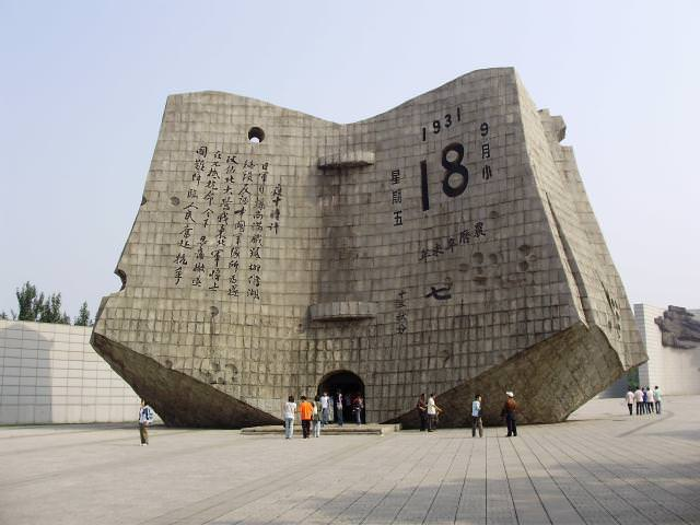 liaoning_075