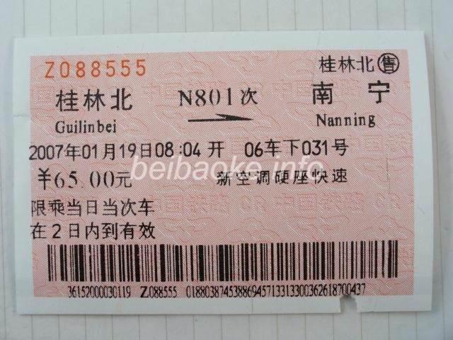 n801_04