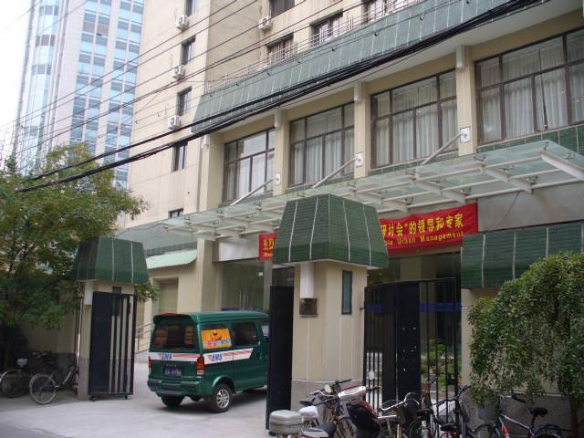 nanjing012