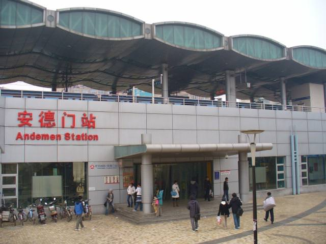 nanjing028
