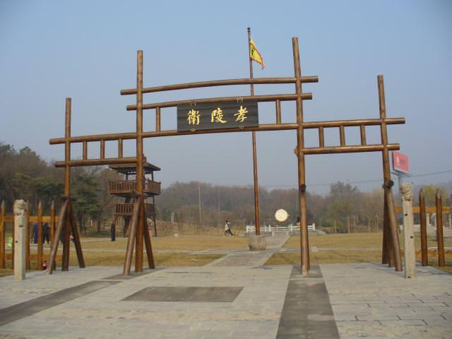nanjing038