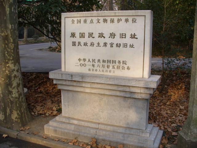 nanjing051