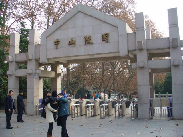 nanjing059