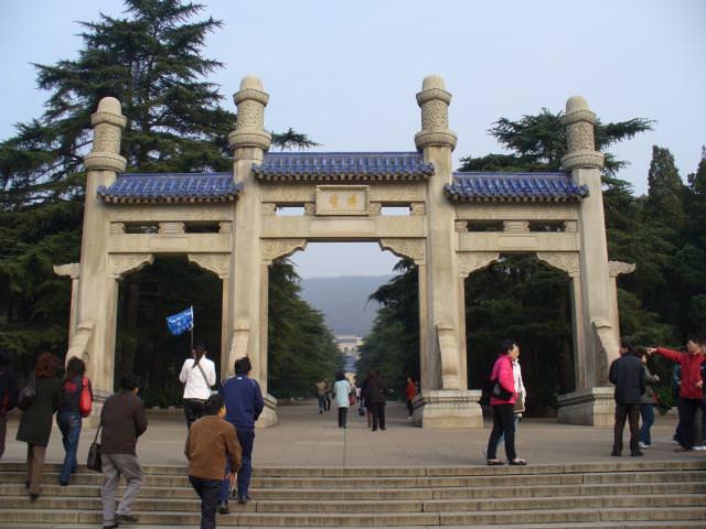 nanjing061