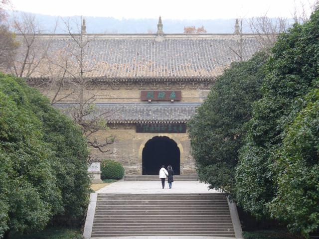 nanjing071