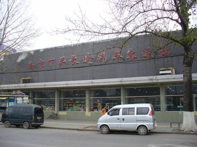 nanjing075