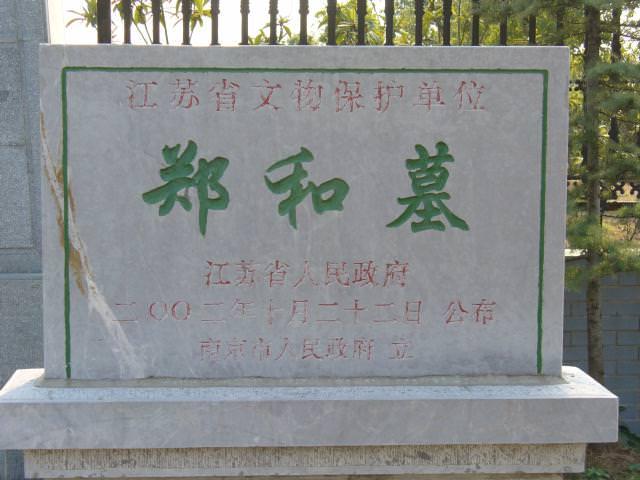 nanjing098