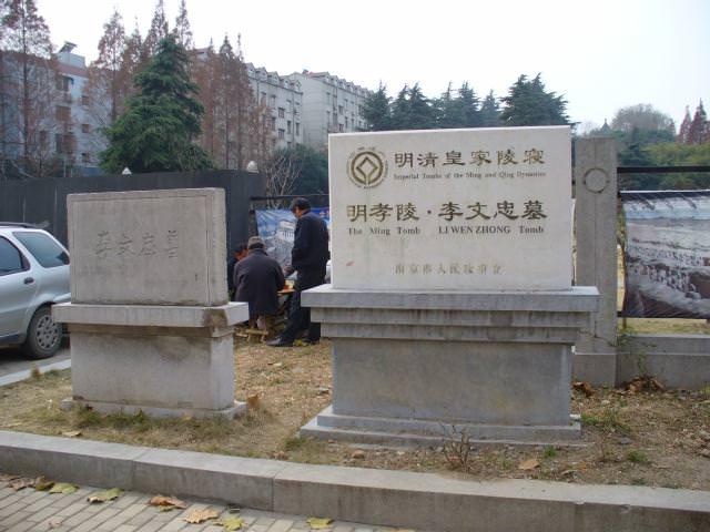 nanjing114