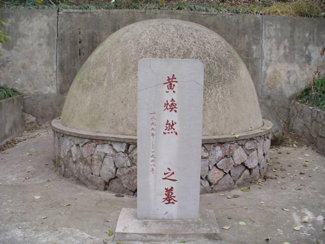 nanjing118