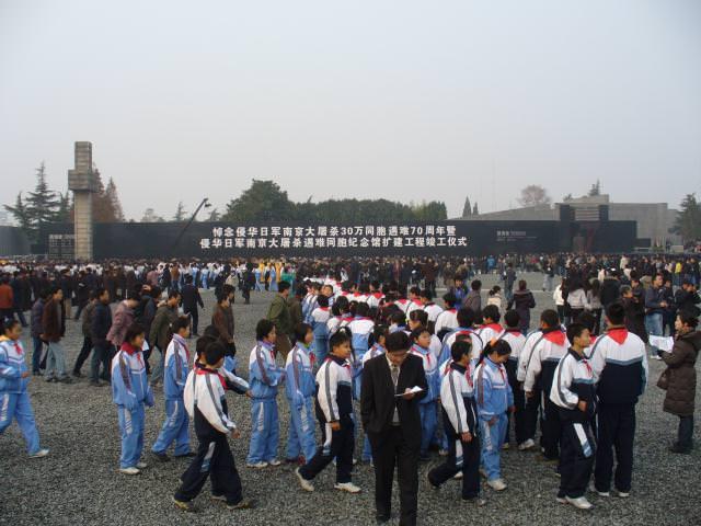 nanjing130