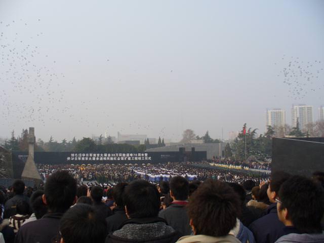 nanjing132