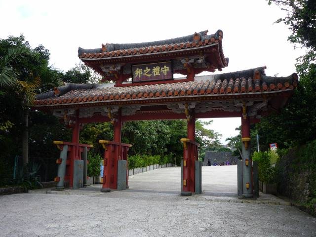 okinawa_024