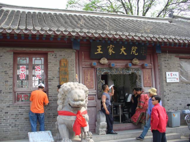 qinhuangdao09