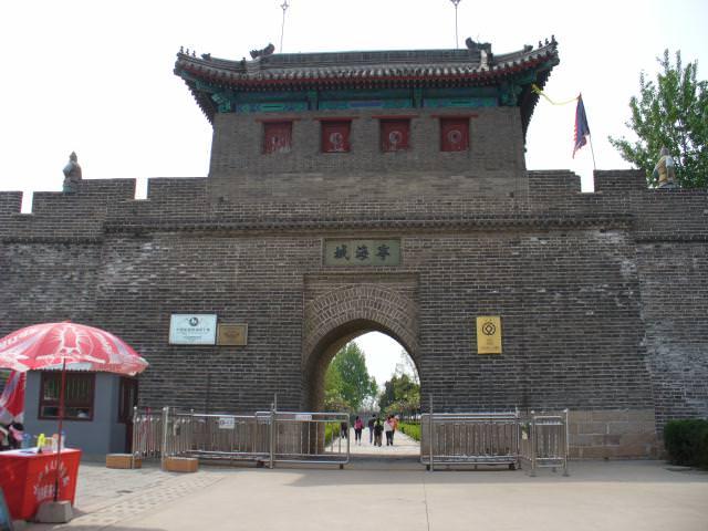 qinhuangdao12