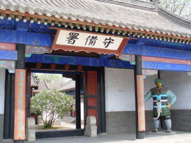 qinhuangdao14