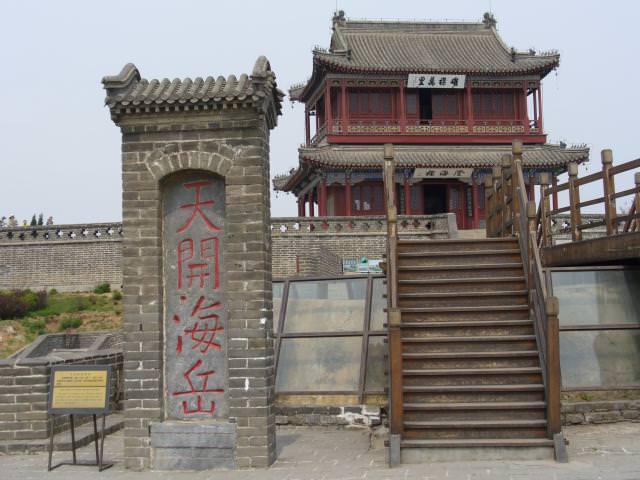 qinhuangdao15