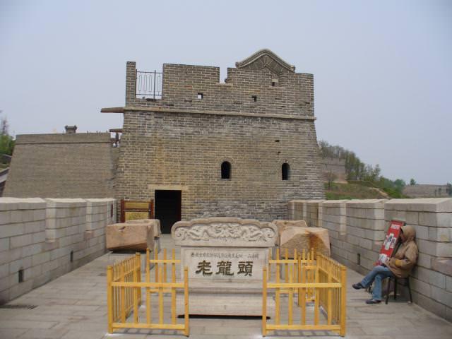 qinhuangdao16