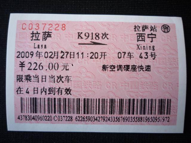 shan3xi_002