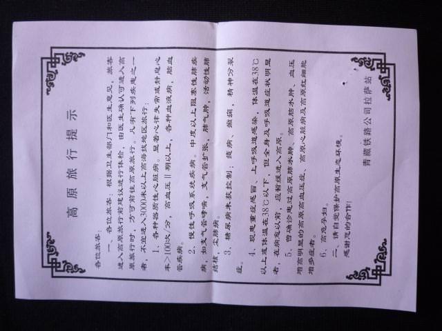 shan3xi_004