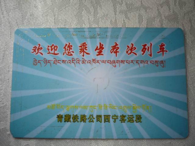 shan3xi_009